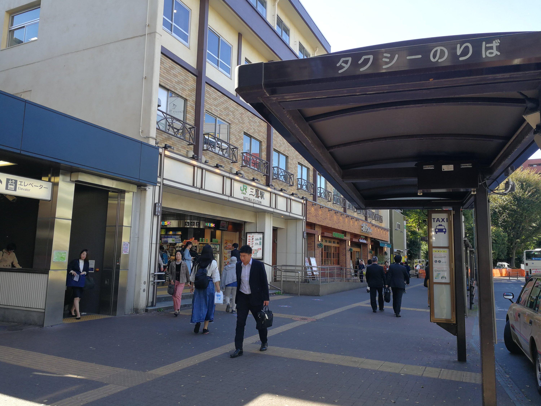 三鷹駅北口タクシー乗り場