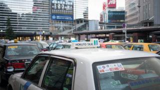 横浜駅 タクシー乗り場