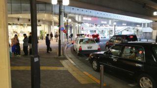 町田駅タクシー乗り場