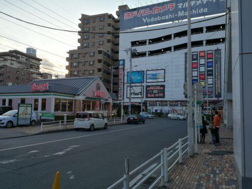 町田駅南口タクシー乗り場