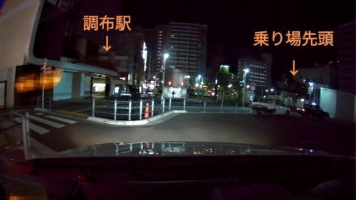 調布駅北口タクシー乗り場