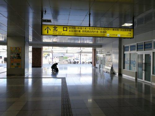 太田駅北口