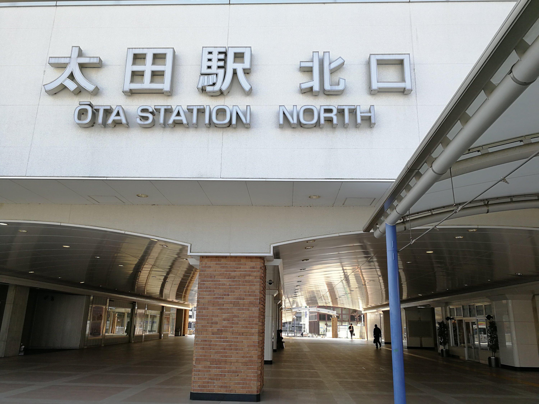 東武太田駅北口