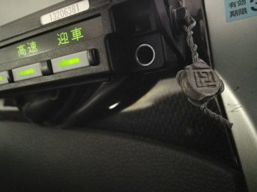 タクシーメーター 鉛封印
