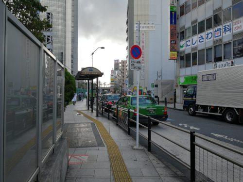 荻窪駅南口タクシー乗り場