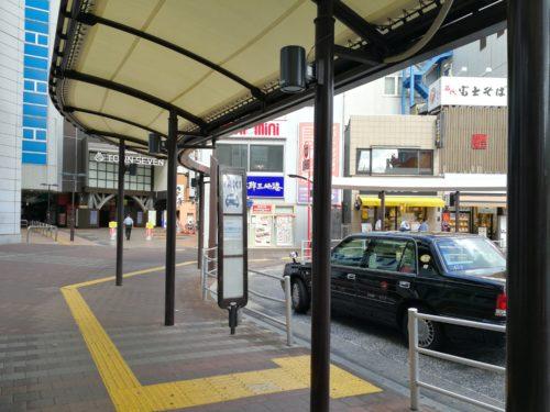 荻窪駅北口タクシー乗り場