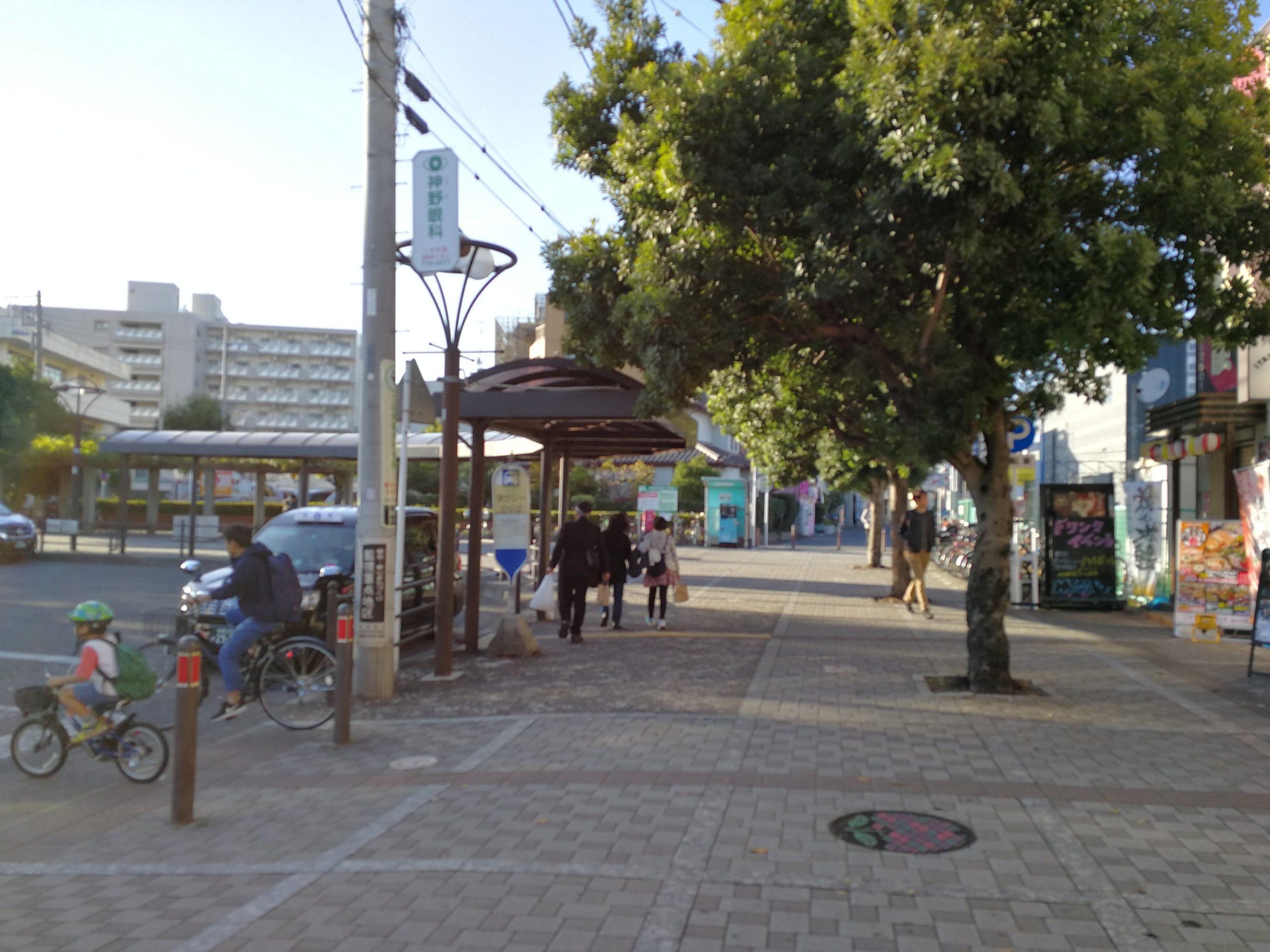 淵野辺駅タクシー乗り場