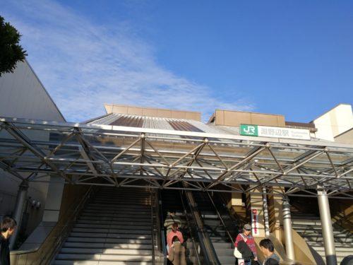 淵野辺駅南口階段
