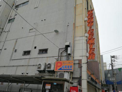 梅島駅前パチンコ屋さん