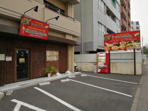 インドレストラン&バー シッダババ