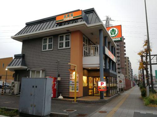 吉野家4号線梅島店