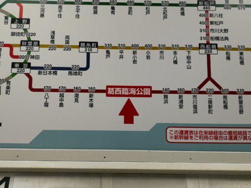 葛西臨海公園駅路線図