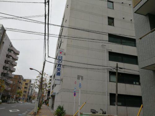 日の丸交通猿江営業所