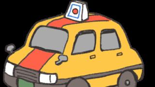 日の丸タクシーイラスト