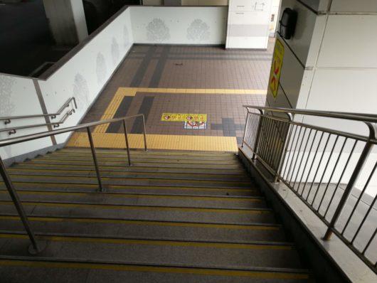 葛西臨海公園駅階段
