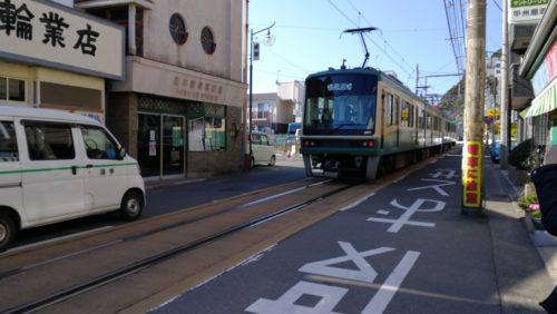 江ノ島電鉄線