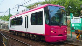 都電荒川線(東京さくらトラム)