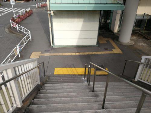 北八王子駅西口階段