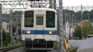 東武野田線(アーバンパークライン)