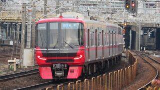 名鉄名古屋本線