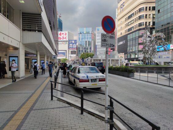 新宿駅東口タクシー乗り場