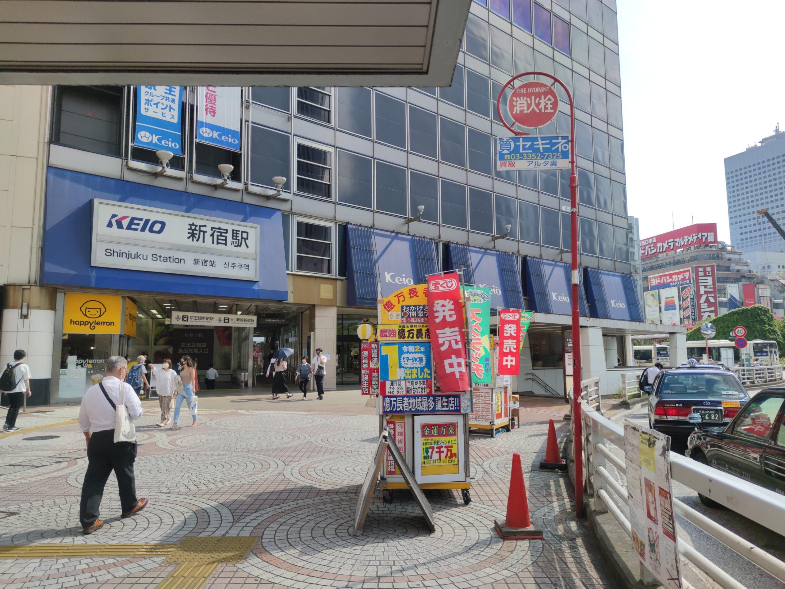 新宿駅西口タクシー乗り場