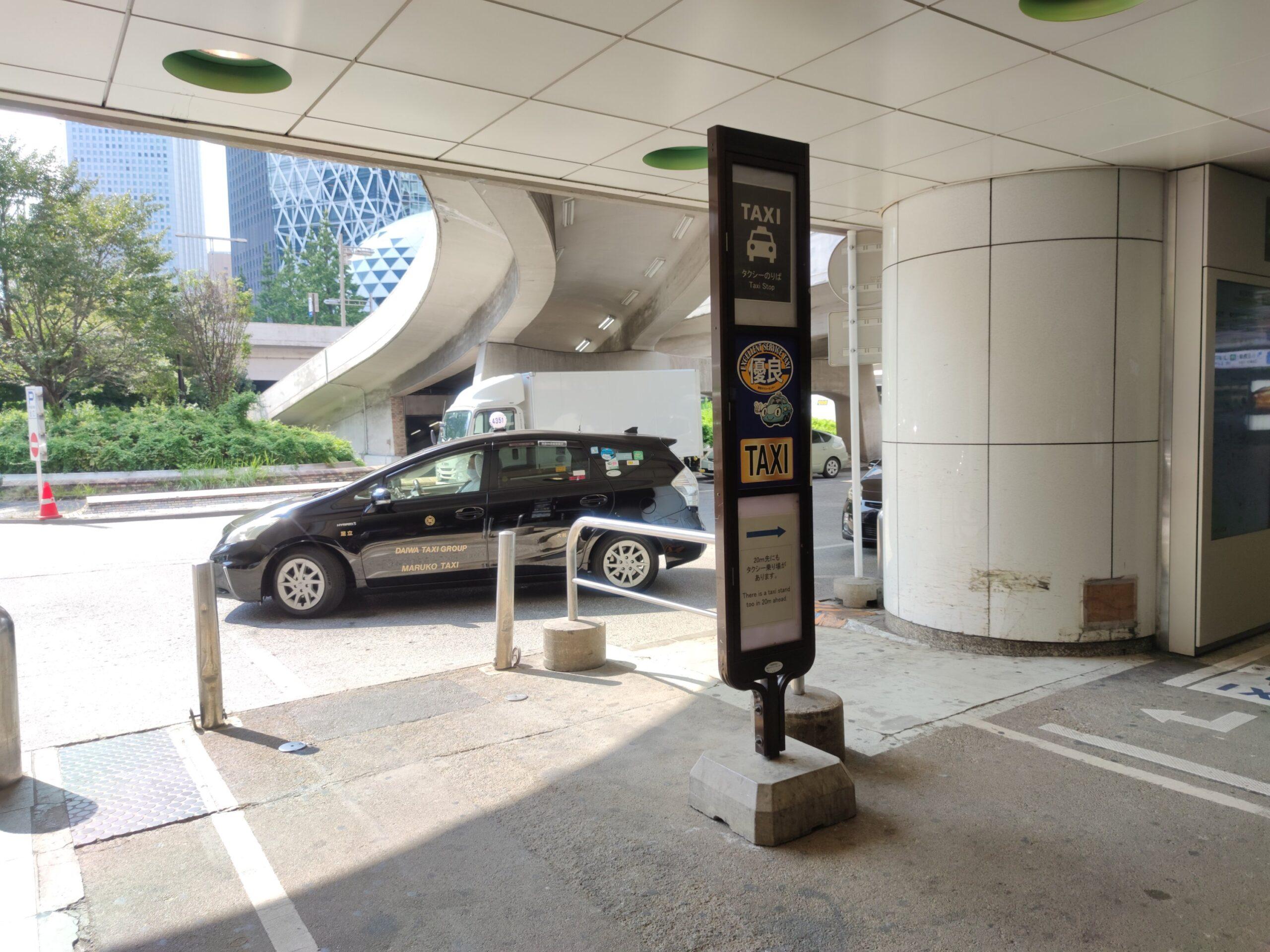 新宿駅西口地下タクシー乗り場