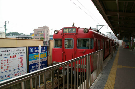 名古屋鉄道瀬戸線