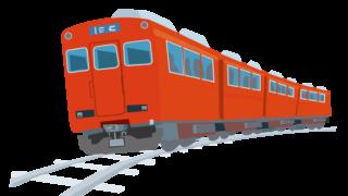名古屋鉄道常滑線